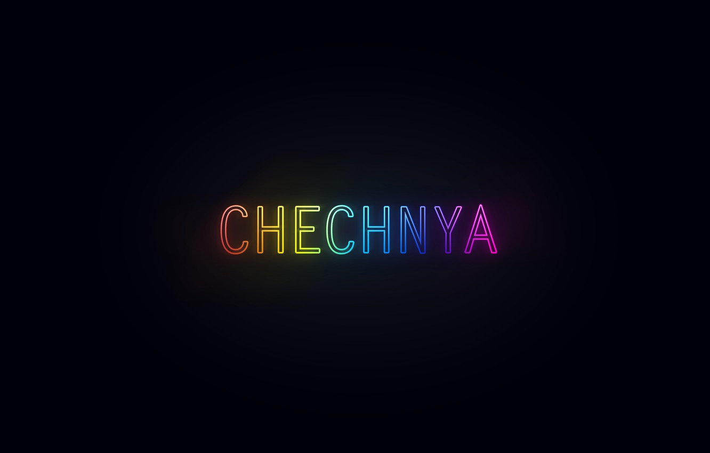 Photo wallpaper rainbow, black, neon, chеchnya