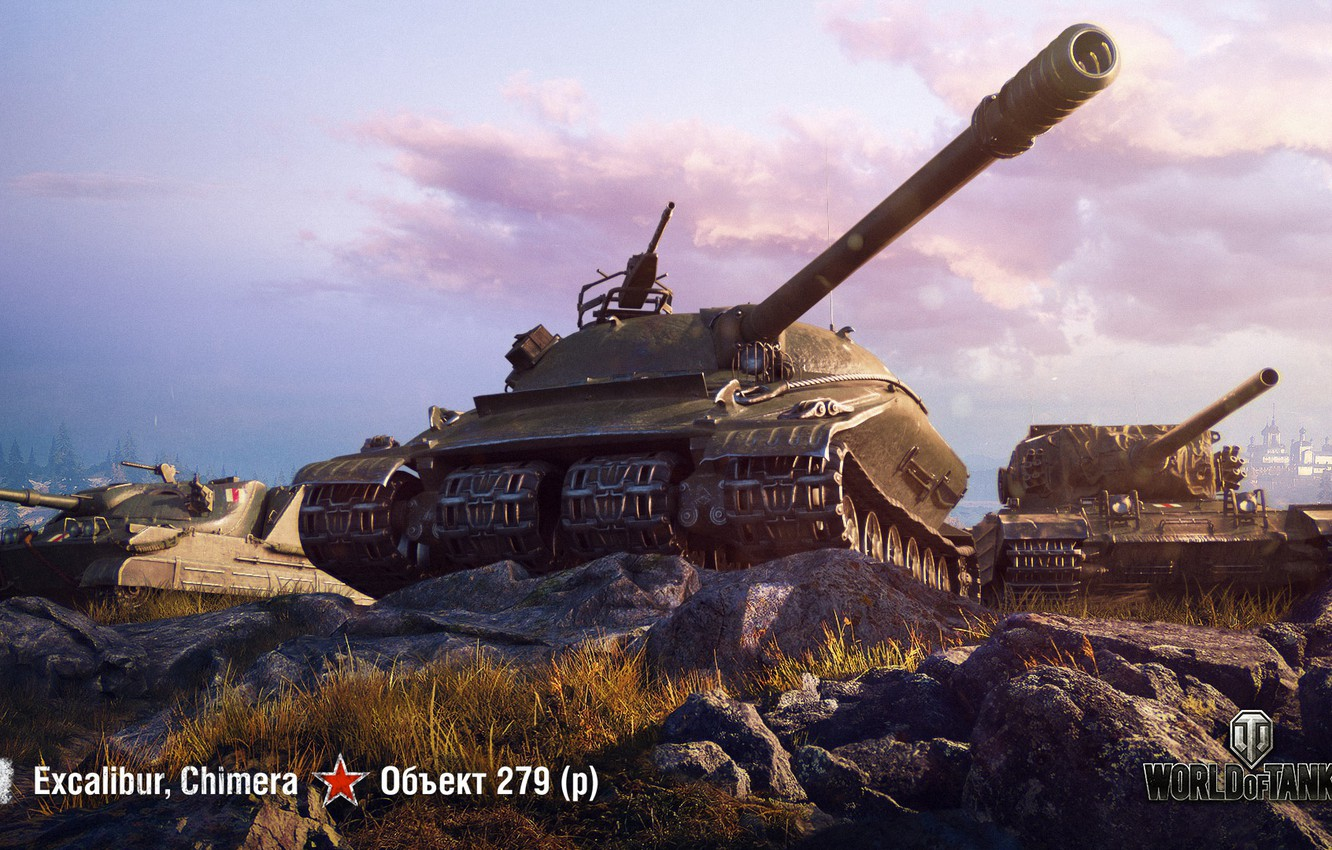 Photo wallpaper Excalibur, WoT, World of Tanks, Wargaming, Chimera, Object 279