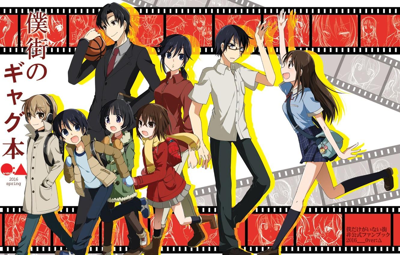 Wallpaper Girls Anime Art Guys Boku Dake Ga Inai Machi Images