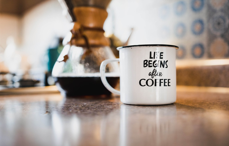 Photo wallpaper mug, coffee maker, Bruno Cervera