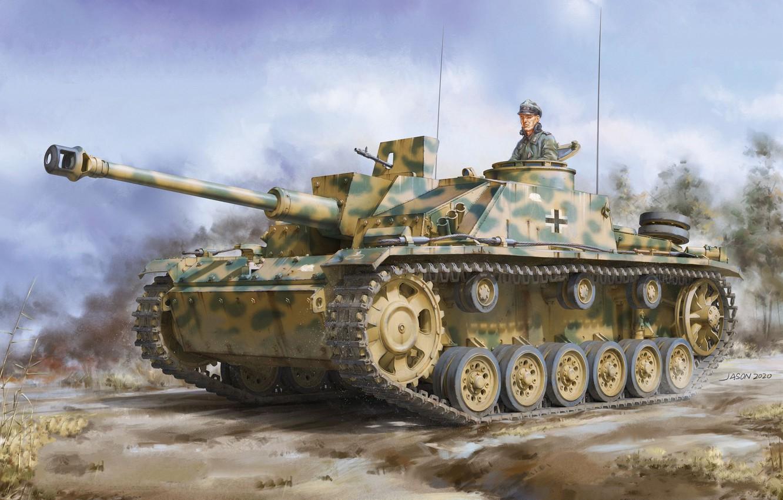 Photo wallpaper Germany, jason, sau, the Wehrmacht, Tank fighter, German self-propelled artillery, StuG III Ausf. G, Self-propelled …