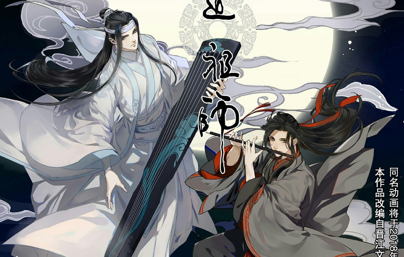 Photo wallpaper night, strings, characters, the full moon, flute, long hair, musical instrument, red ribbon, two guys, …