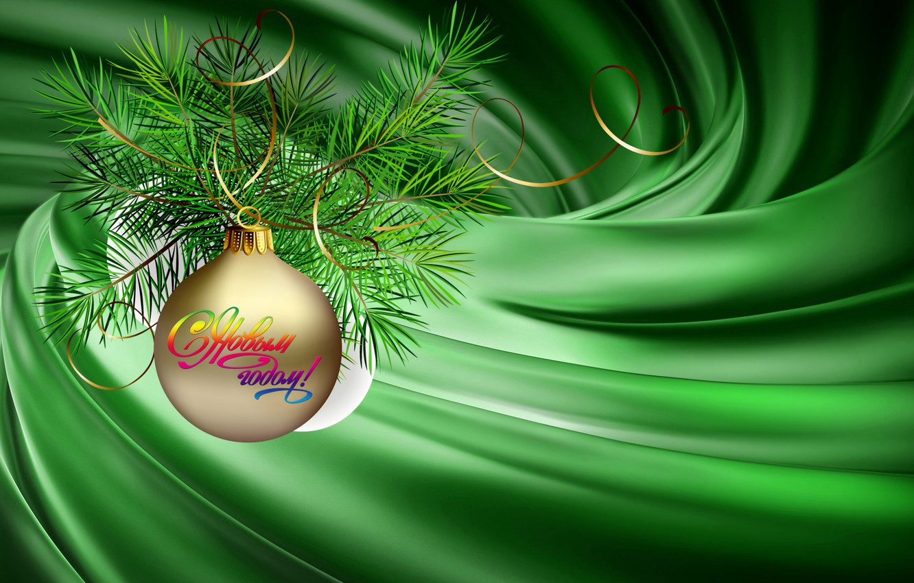 Photo wallpaper holiday, collage, New Year, serpentine, green background, spruce branch, Christmas card, screensaver on your desktop, …