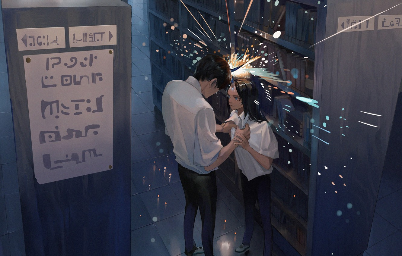 Photo wallpaper girl, lights, fantasy, guy, two, tears