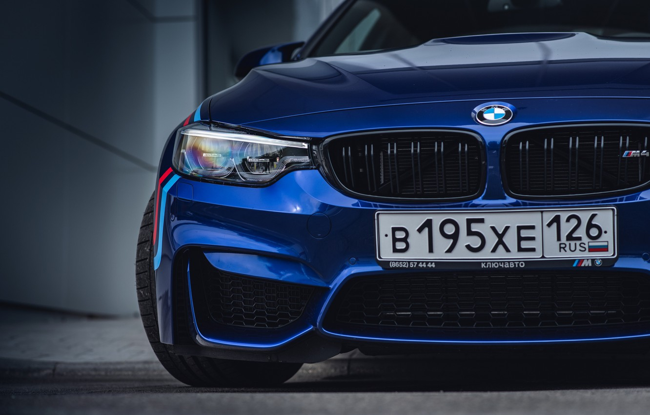 Photo wallpaper bmw, package, competition