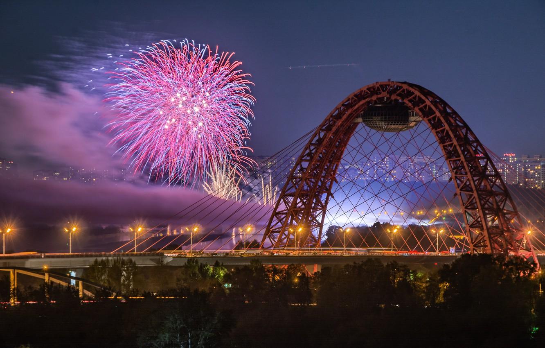 Photo wallpaper bridge, the city, river, salute, the evening, Moscow, festival, Gleb Of Hlopun, Scenic