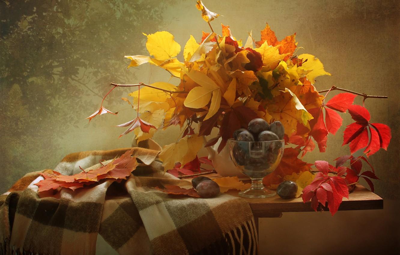 Photo wallpaper leaves, branches, berries, scarf, fruit, still life, plum, table, vase, ramekin, Kovaleva Svetlana