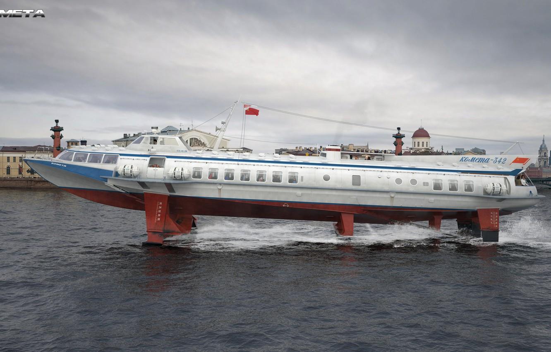 "Photo wallpaper Water, Comet, Speed, The ship, USSR, Passenger, Rendering, Side view, Ship, Denis Eremenko, Denis_er, ""Comet"", …"