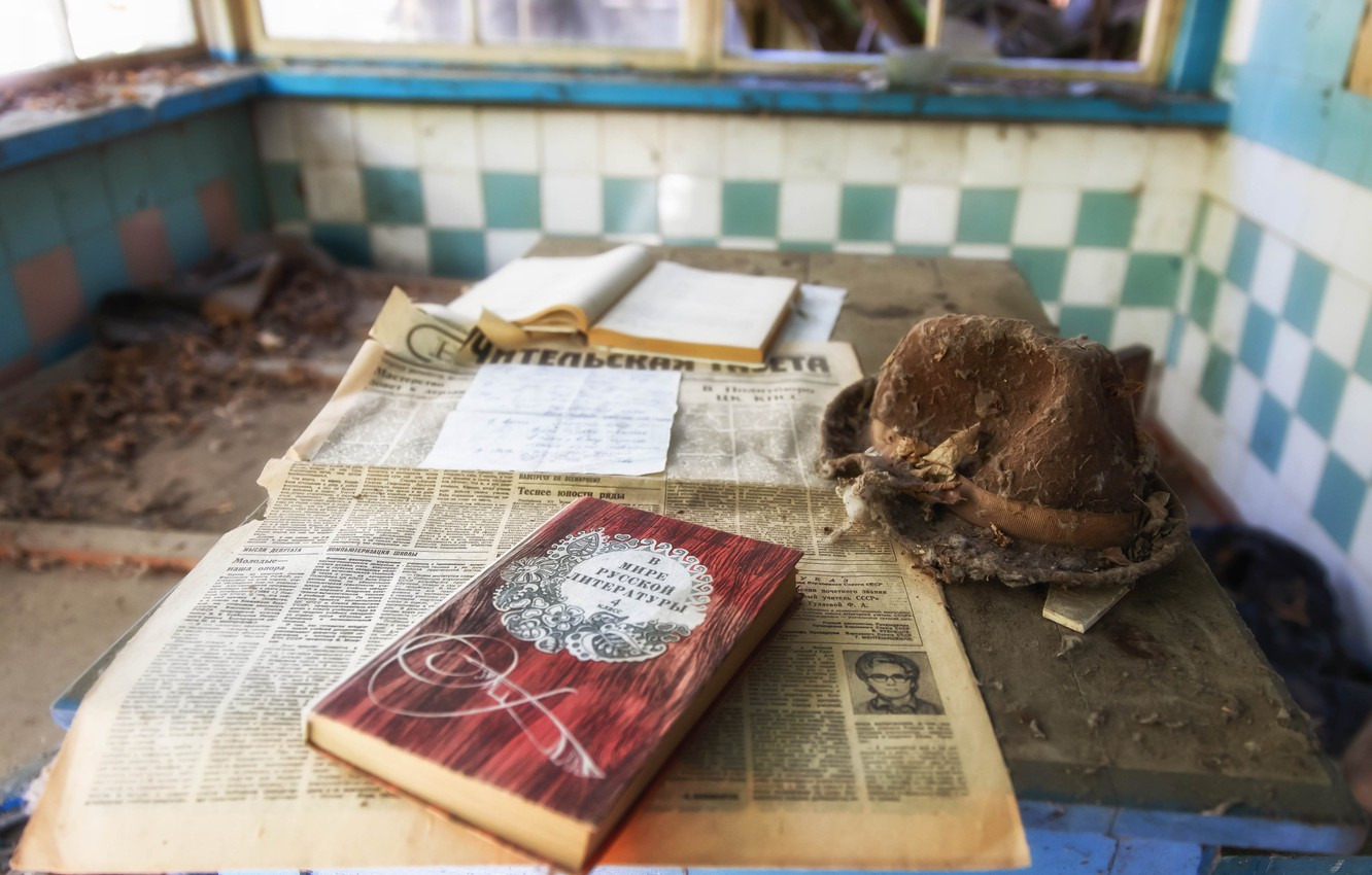 Photo wallpaper room, hat, newspaper, book, Chernobyl, the exclusion zone