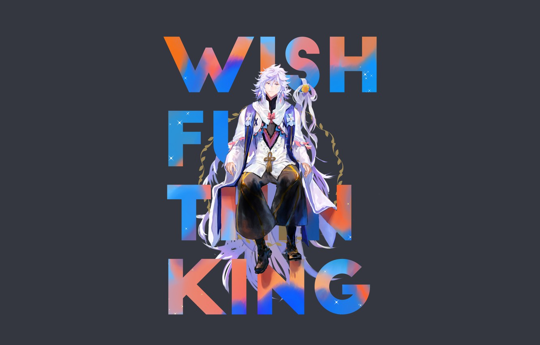 Photo wallpaper letters, MAG, guy, the phrase, Fanart, Merlin, Merlin, Fate/Grand Order, Pixiv, Fanart From Pixiv, Merlin …