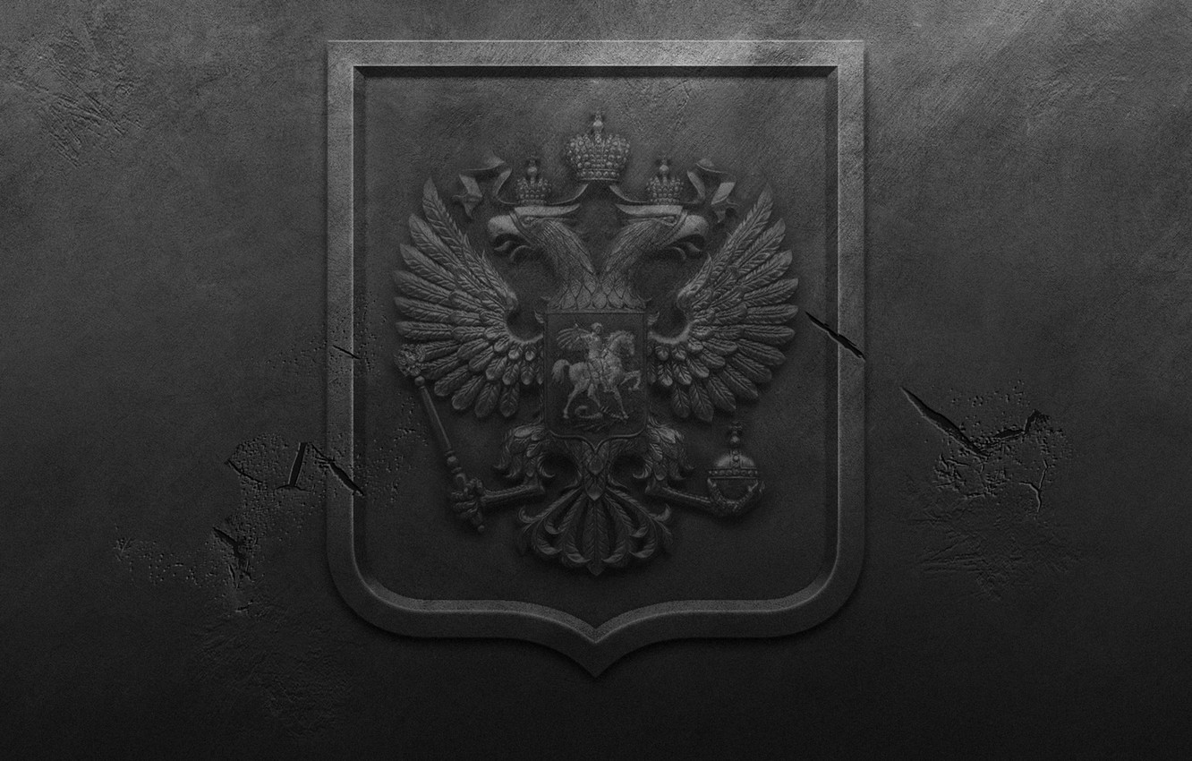 Photo wallpaper metal, cracked, wall, coat of arms, coat of arms of Russia