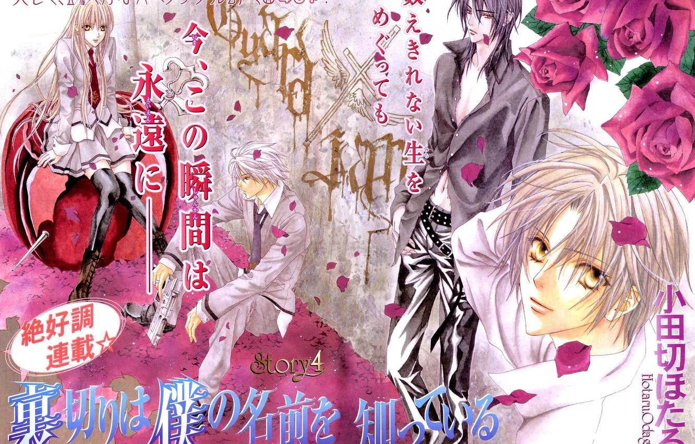 Photo wallpaper school uniform, art, students, pink roses, Luka Crosszeria, Yuki Giou, Tsukumo Murasame, May Murasame, hotaru …