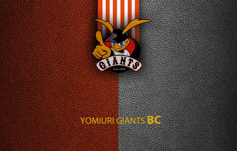 Wallpaper Wallpaper Sport Logo Baseball Yomiuri Giants Images