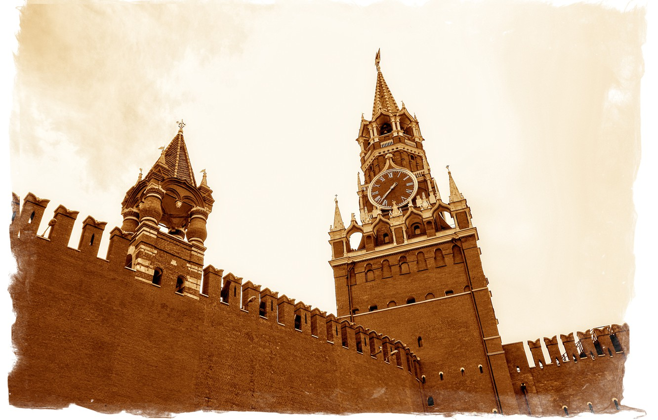 Photo wallpaper Star, Moscow, Red Square, sepia, Red Square, Kide Fotoart, Spasskaya Tower