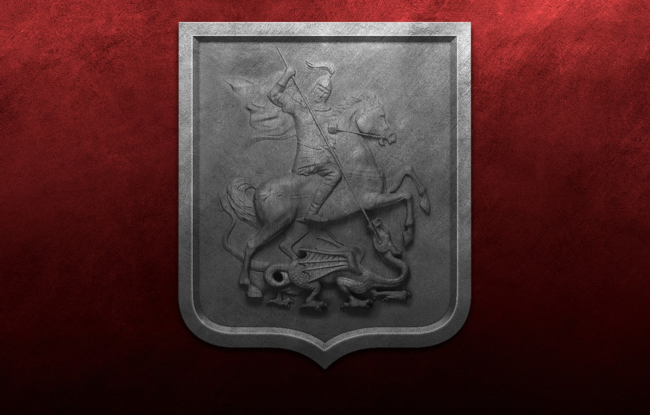 Photo wallpaper flag, coat of arms, the coat of arms of Moscow, the flag of Moscow, St. …