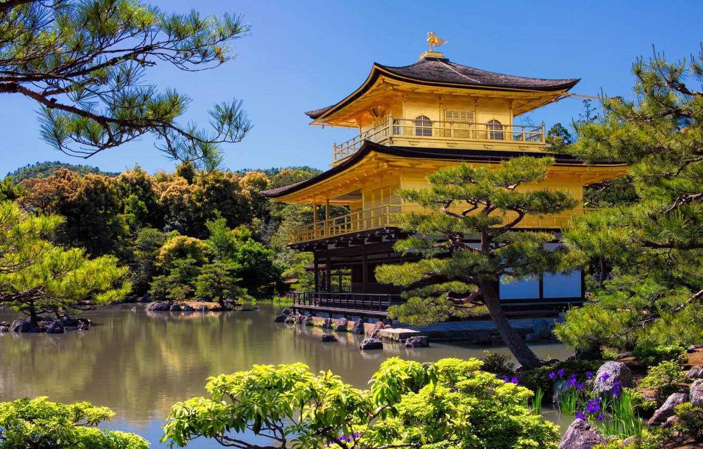 Photo wallpaper trees, landscape, nature, pond, Park, Villa, Japan, temple, Kyoto, pavilion, Golden pavilion, Kinkaku-JI, Rokuon-JI temple