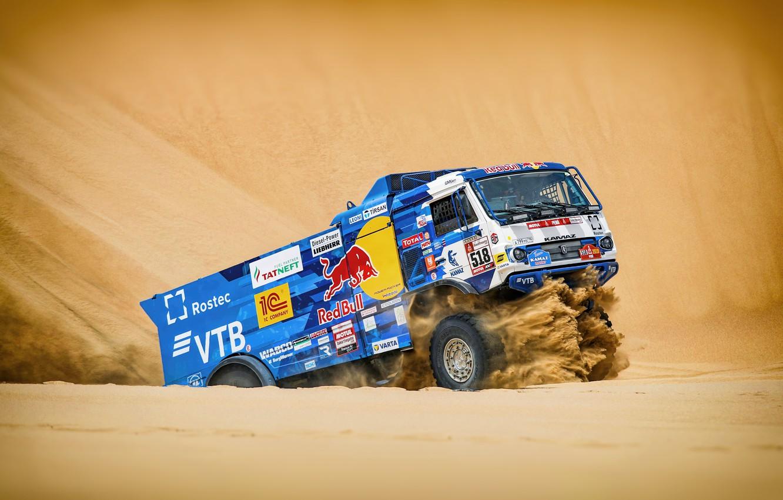 Photo wallpaper Sand, Sport, Machine, Truck, Master, Russia, Kamaz, Rally, Dakar, KAMAZ-master, Dakar, Rally, KAMAZ, The roads, …