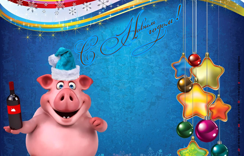 Photo wallpaper bottle, pig, calendar for 2019
