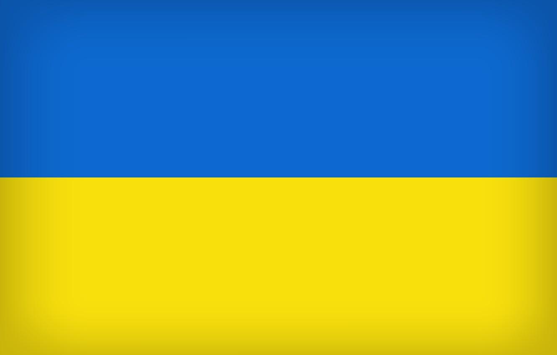 Photo wallpaper Ukraine, Flag, Ukrainian, Flag Of Ukraine, Ukrainian Flag