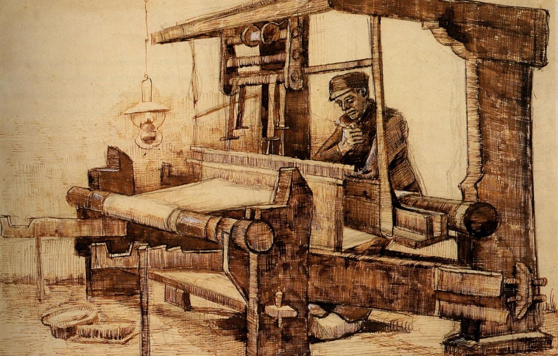 Photo wallpaper lamp, Vincent van Gogh, Weaver, loom, weaver with a cigarette