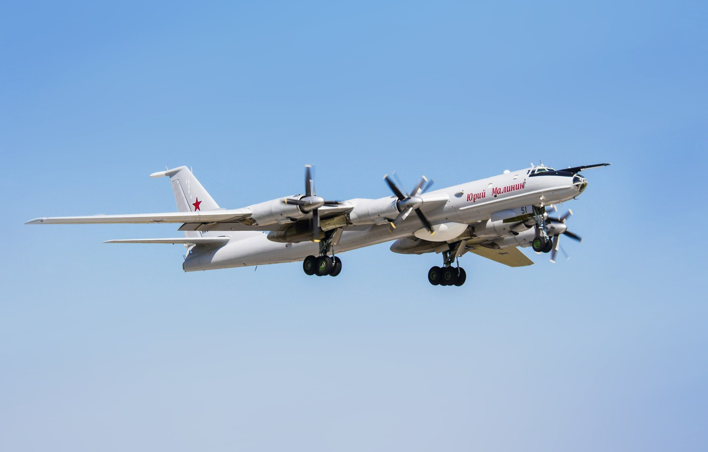 "Photo wallpaper The plane, Russia, BBC, Bear, Tu-142, Tupolev, Tupolev, 142, Videoconferencing, Malinin, ""Tu-142"", Yuri Malinin, ""Yuri …"