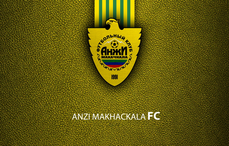 Photo wallpaper Football, Soccer, Russian Club, Anji, FC Anzhi Makhachkala, Anzhi