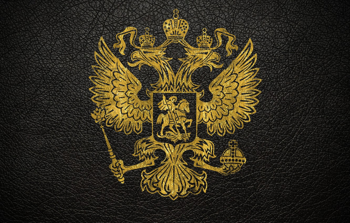 Photo wallpaper leather, gold, coat of arms, Russia