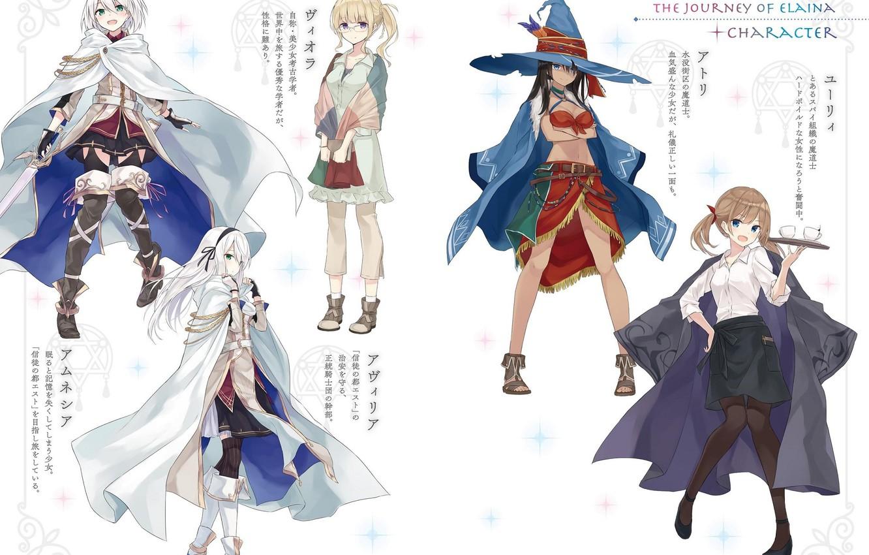 Photo wallpaper style, girls, characters, The Journey of Elaina, Majo no Tabitabi