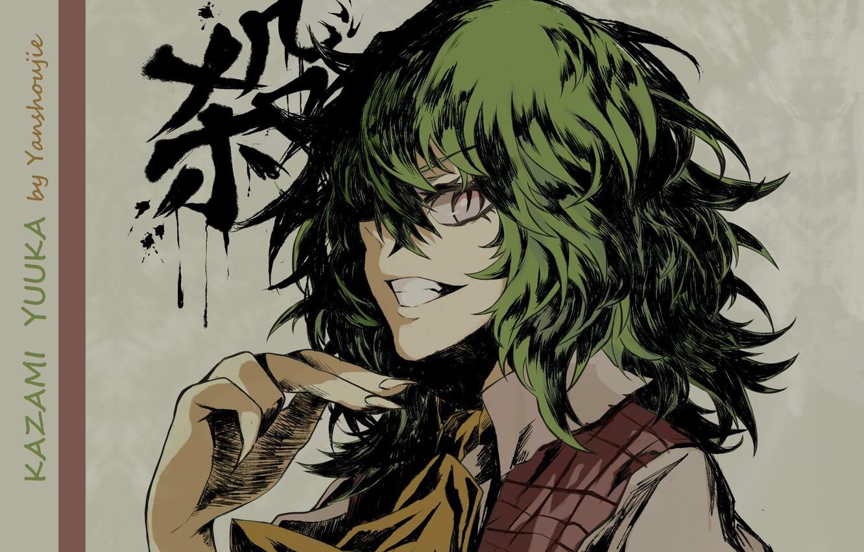 Wallpaper Green Hair Snake Eyes Art Touhou Project Hell