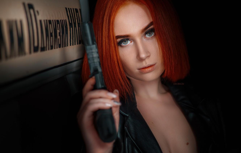 Photo wallpaper look, gun, Girl, red, Elvira Pozdnysheva, Alexander Drobkov-Dark