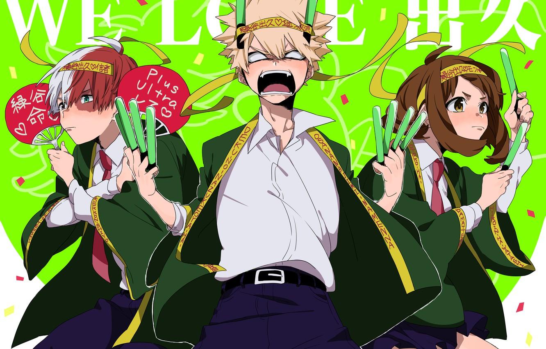 Wallpaper Todoroki Shoto Uraraka Ochako My Hero Academia Boku