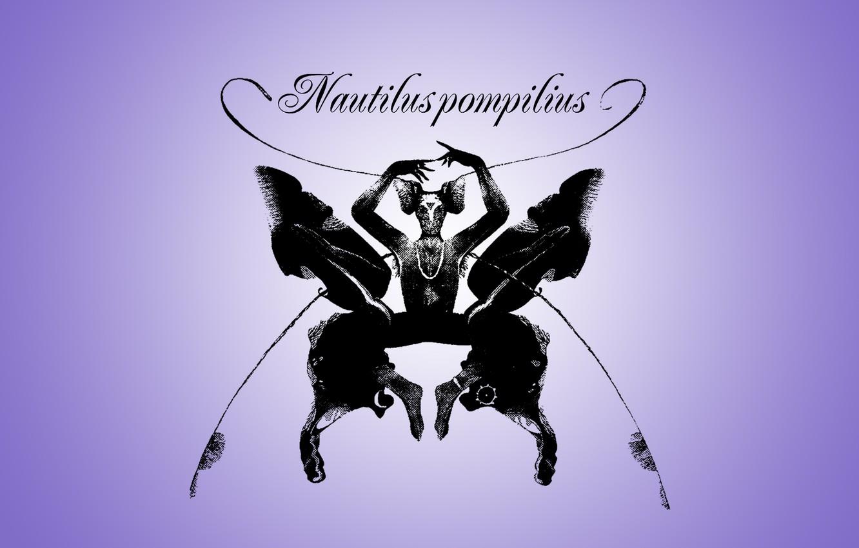 Photo wallpaper music, album, rock, Nautilus Pompilius, Foreign Land
