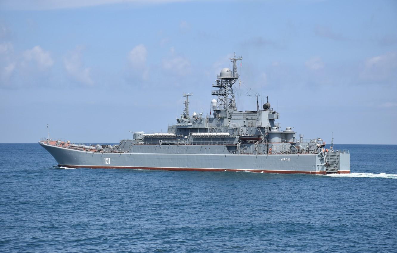 Photo wallpaper ship, large, Azov, landing