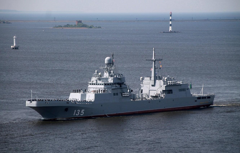 Photo wallpaper ship, large, Navy, landing, Ivan Gren, project 11711
