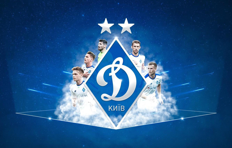 Photo wallpaper wallpaper, football, champions league, soccer, ukraine, poster, artwork, europe league, kiev, dinamo kiev, dinamo, dynamo …