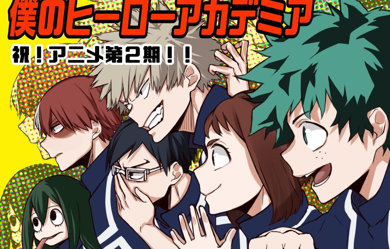 Photo wallpaper anime, art, heroes, characters, students, Boku no Hero Academy, My hero Academy, My Hero Academia