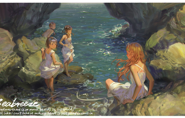 Photo wallpaper Nature, Girls, River