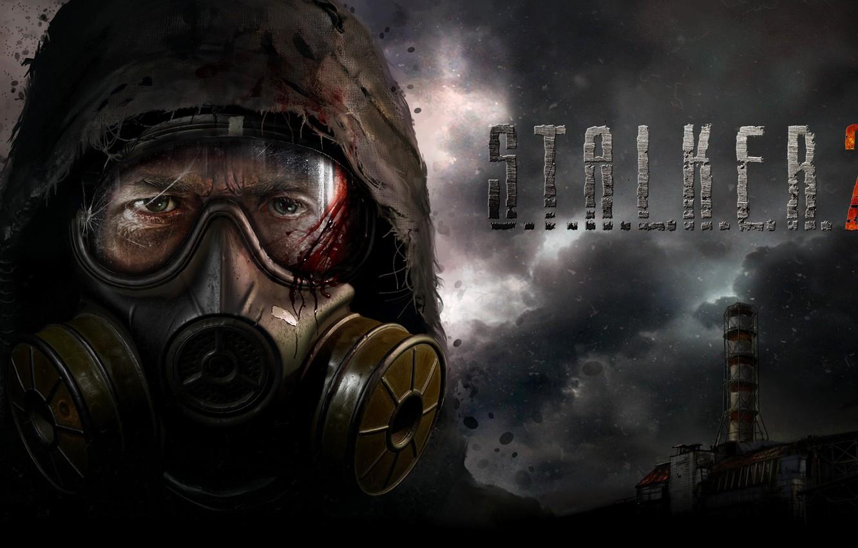Photo wallpaper gas mask, Chernobyl, Chernobyl, Pripyat, area, Ukraine, Stalker 2