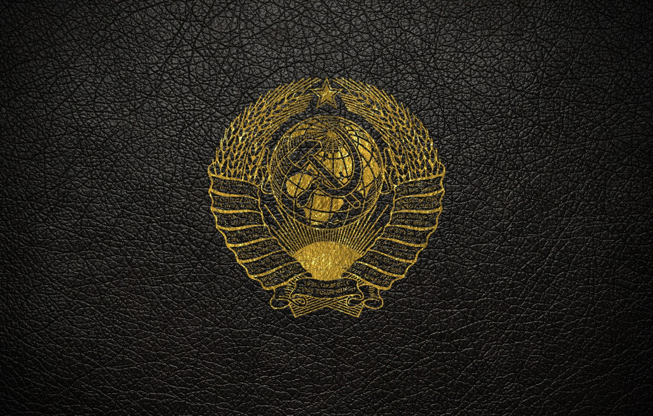 Photo wallpaper leather, USSR, gold, coat of arms, the coat of arms of the USSR