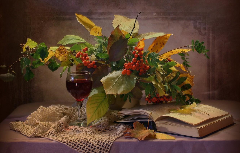 Photo wallpaper leaves, branches, berries, glass, book, drink, still life, table, Rowan, napkin, Kovaleva Svetlana