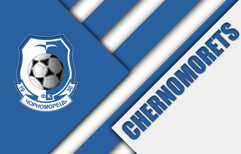 Photo wallpaper Logo, Football, Sport, Soccer, Emblem, Odessa, FC Chornomorets Odesa
