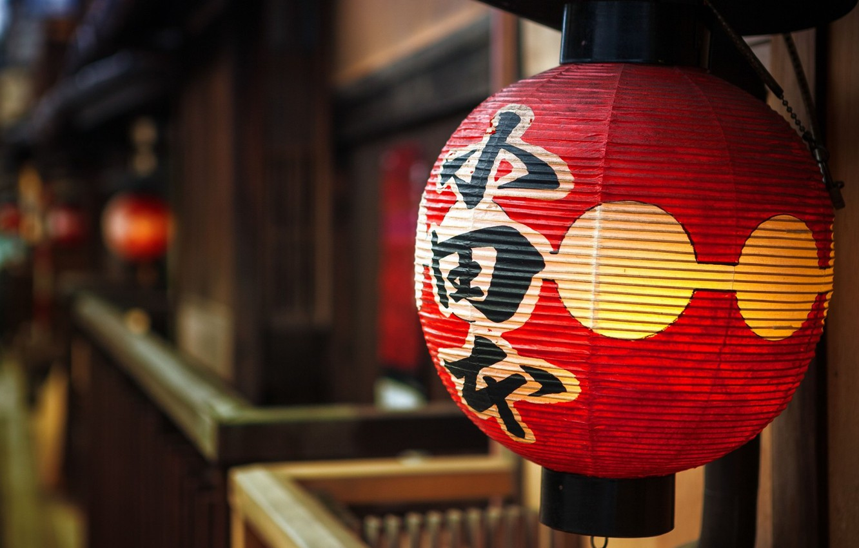 Photo wallpaper Light, Wallpaper, Lamp, Japanese latern