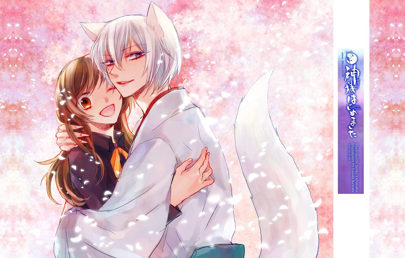Photo wallpaper hugs, smile, wink, the demon-Fox, tomoe, nanami momozono, kamisaa the hajimemashita, Fox tail, very nice …