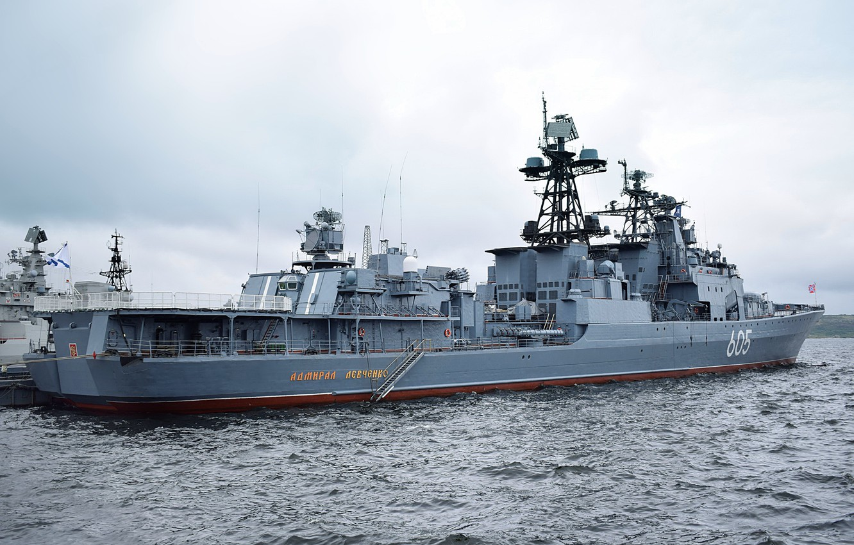 Photo wallpaper ship, large, Navy, anti-submarine, project 1155, Admiral Levchenko