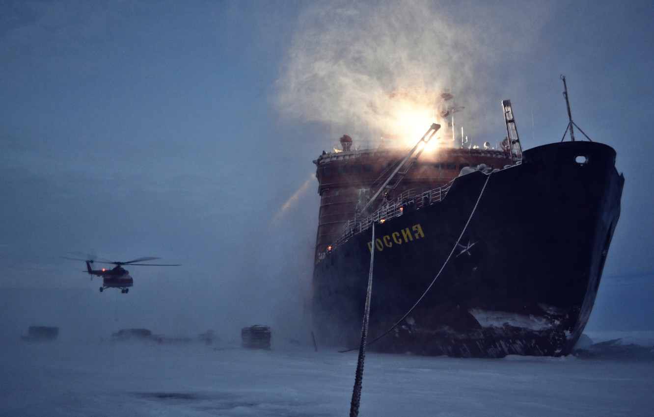 "Photo wallpaper Winter, Ice, Helicopter, Icebreaker, The ship, Russia, Ice, Spotlight, Tank, Atomflot, Nuclear-powered icebreaker, Rosatom, ""Arctic"", ..."