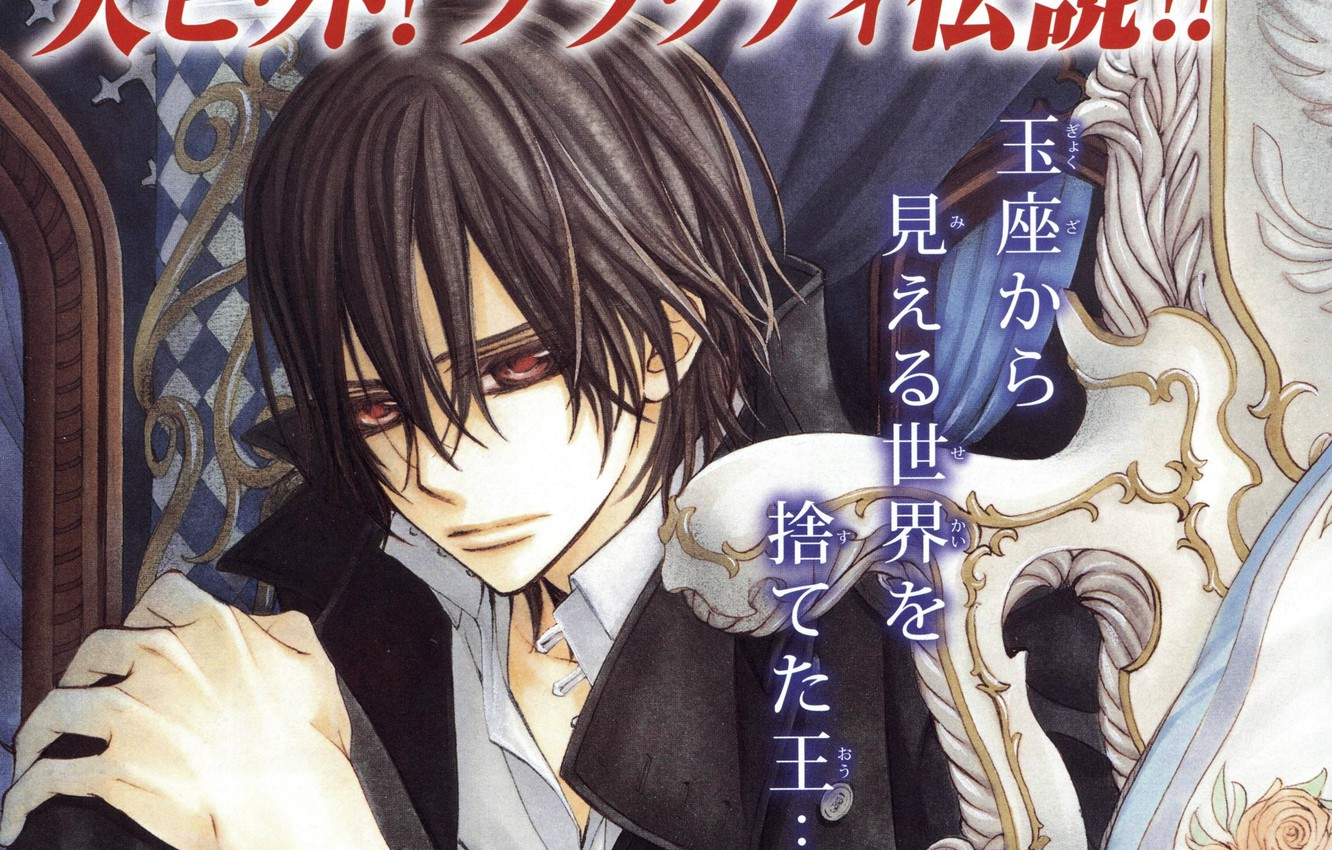 Photo wallpaper look, characters, school uniform, art, kaname kuran, vampire knight, vampire knight, thoroughbred, matsuri hino