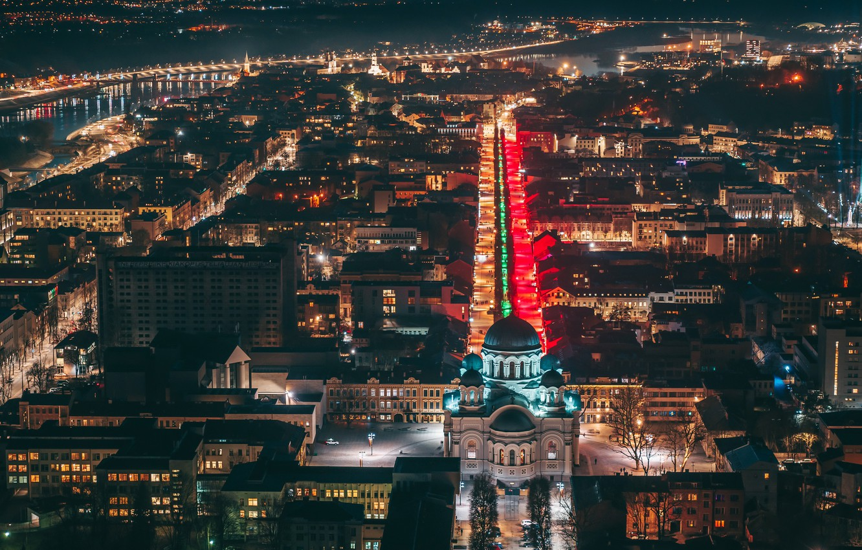 Photo wallpaper Red, Green, Yellow, Lithuania, Kaunas