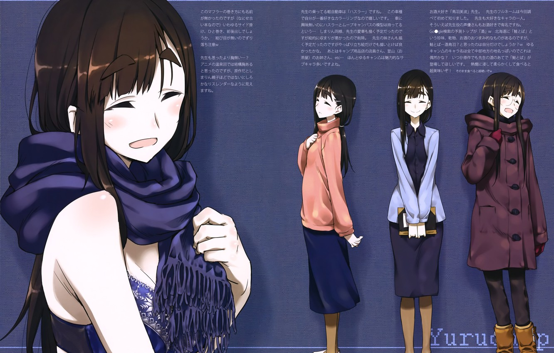 Photo wallpaper scarf, sideways, Go camp, by Tomoyasu Kurashime, Girly camping, Minami Toba, усилка