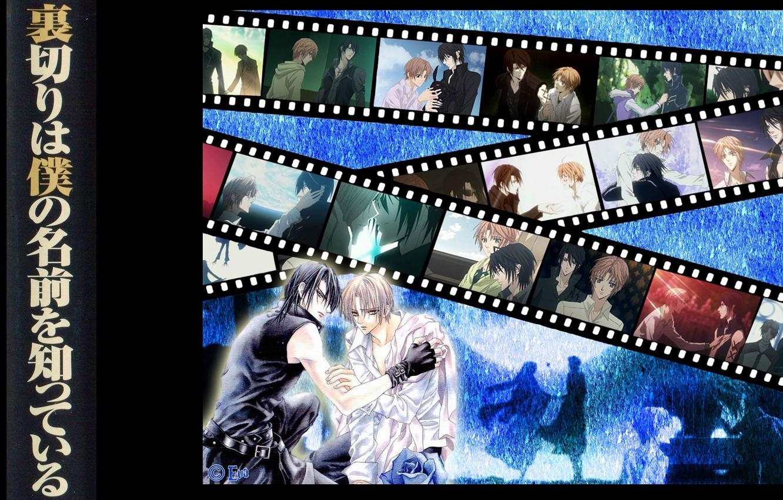 Photo wallpaper collage, film, art, characters, frames, hotaru odagiri, ura of the bok no pliable who wo …
