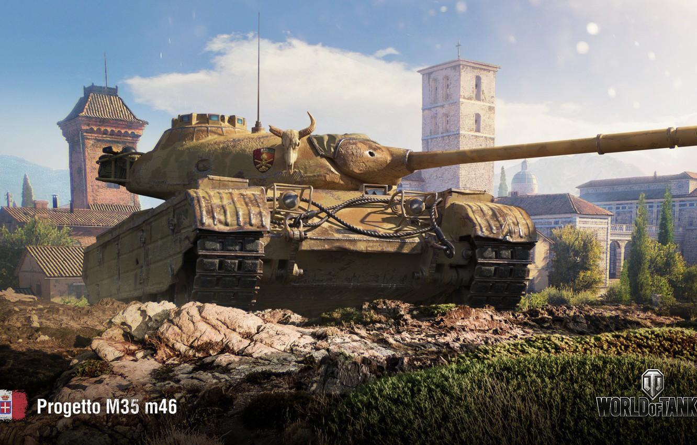 Photo wallpaper WoT, World of Tanks, Wargaming, Project M35